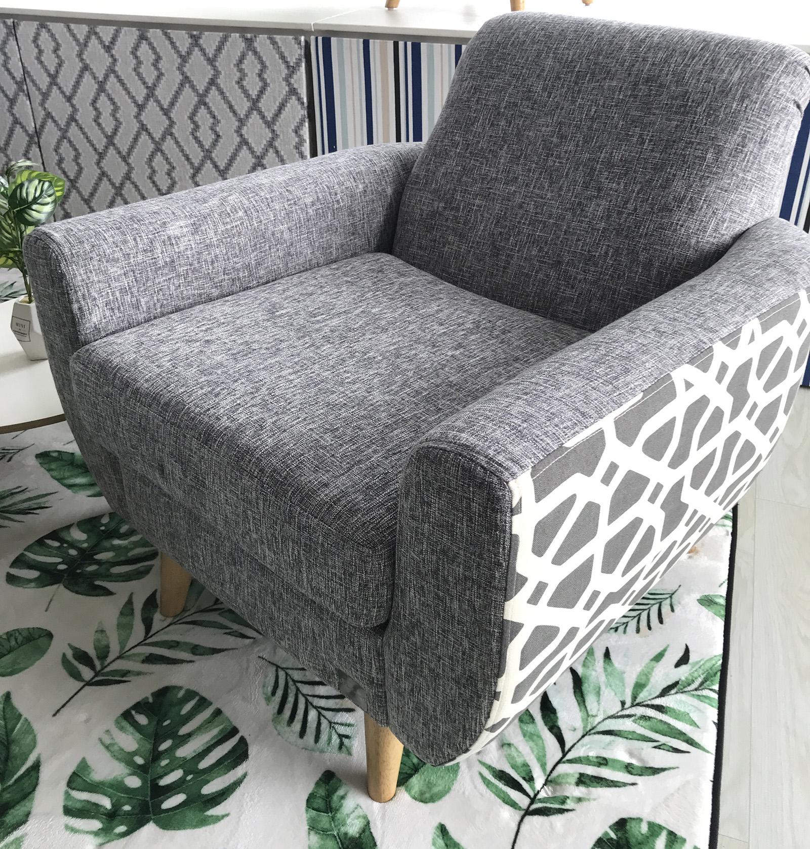 Jana mid-century modern armchair